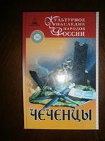 chechency kulturn nasled