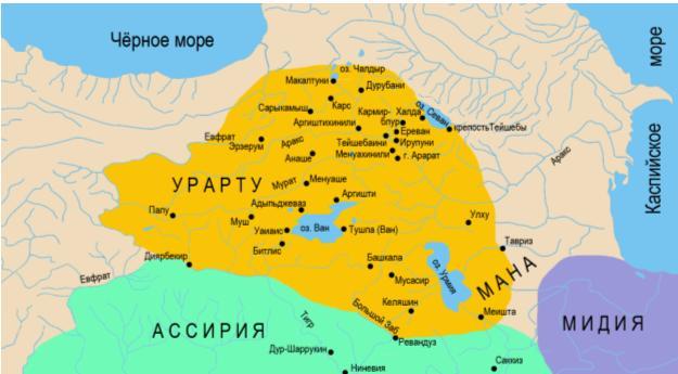 Карта Урарту