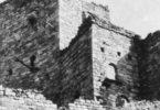 Жилая башня. История Чечни