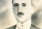 Шейх Али Митаев
