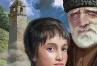 Г1иллакх - правила поведения чеченцев
