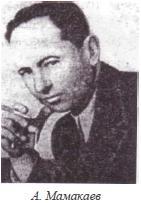 Мамакаев