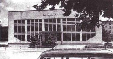 Радио Чечни
