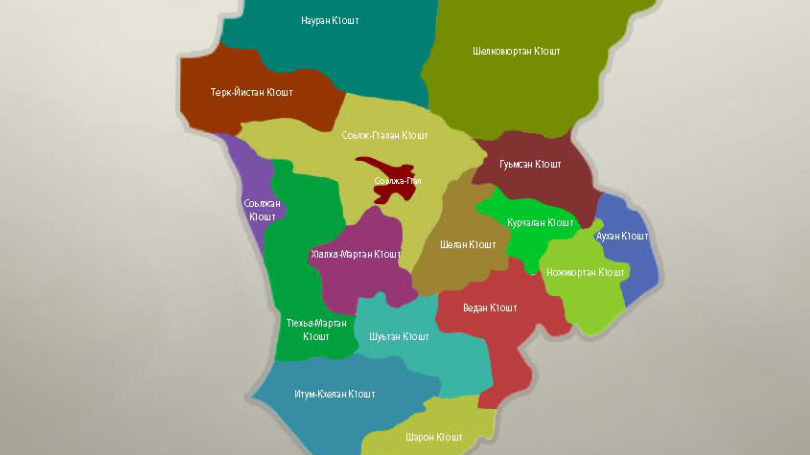 Районы Чечни